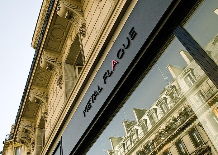 Boutique Métal Flaque, rue de l'Echelle : image_projet_mini_10311